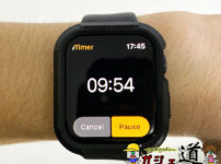 Apple Watch Timer